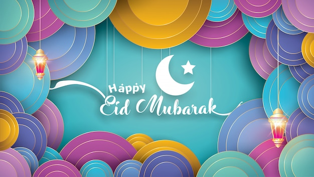 Ramadan greeting card Premium Vector
