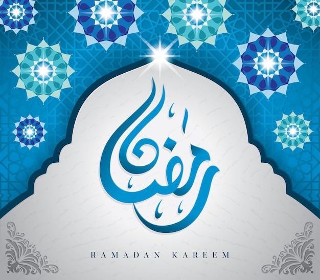 Ramadan greeting with arabic calligraphy in mosque dome vector ramadan greeting with arabic calligraphy in mosque dome premium vector m4hsunfo