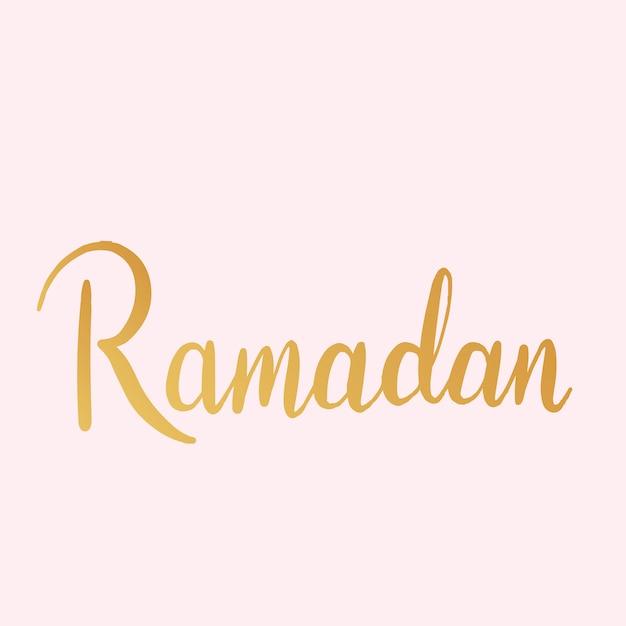 Ramadan holiday typography style vector Free Vector
