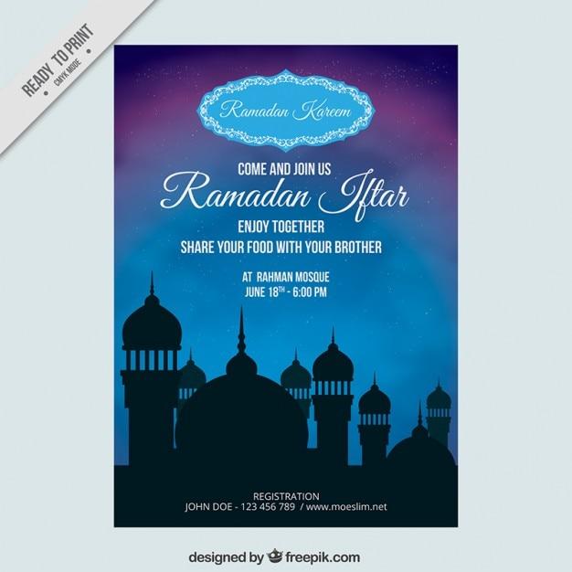 Ramadan iftar brochure template Vector | Free Download