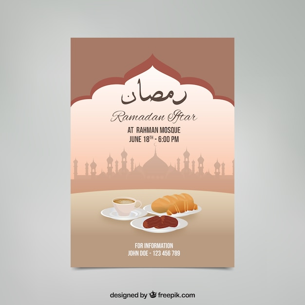 Iftar vectors photos and psd files free download ramadan iftar invitation with food elements stopboris Images