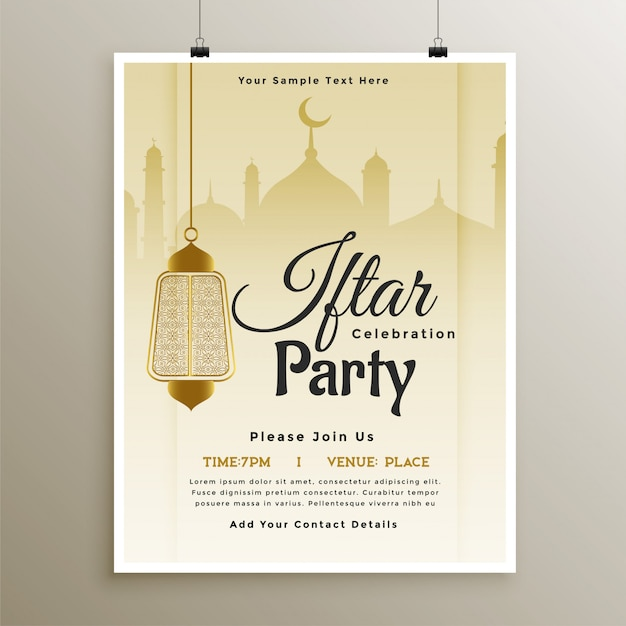 Ramadan iftar party celebration template design Free Vector