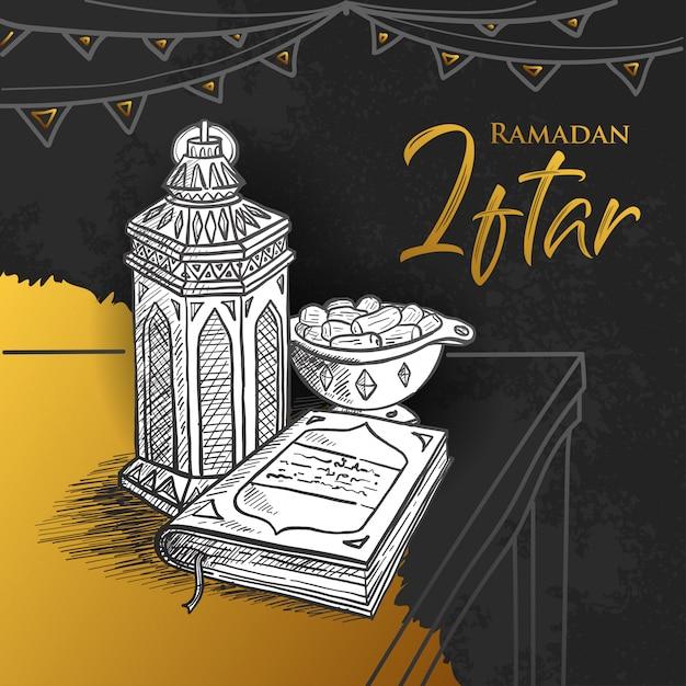 Ramadan iftar party celebration. Premium Vector