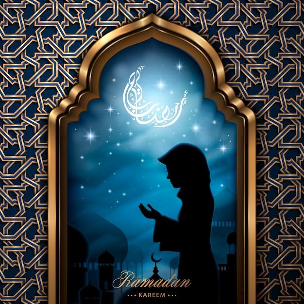 ラマダンのイラストと祈る乙女とアラビア語の書道 Premiumベクター