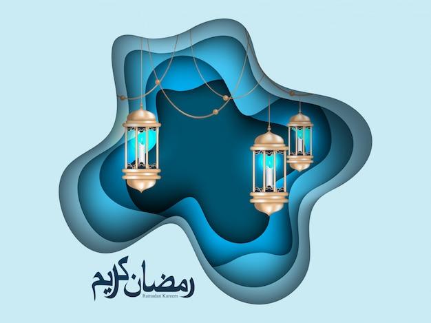 Ramadan illustration with paper art style Premium Vector