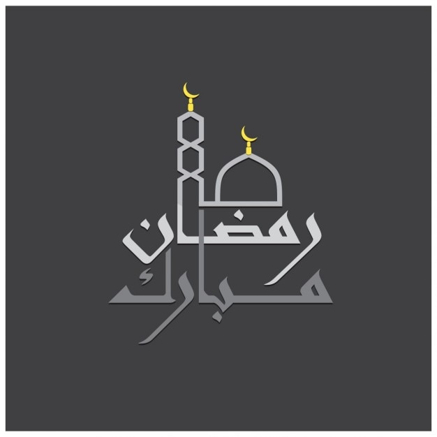 Ramadan islamic calligraphy background vector free download