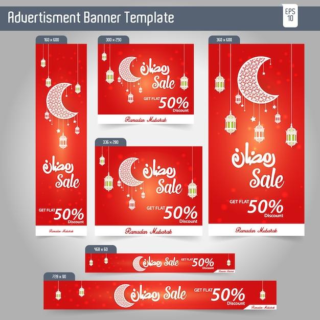 Ramadan kareem advertising 6 different sale banner template Premium Vector