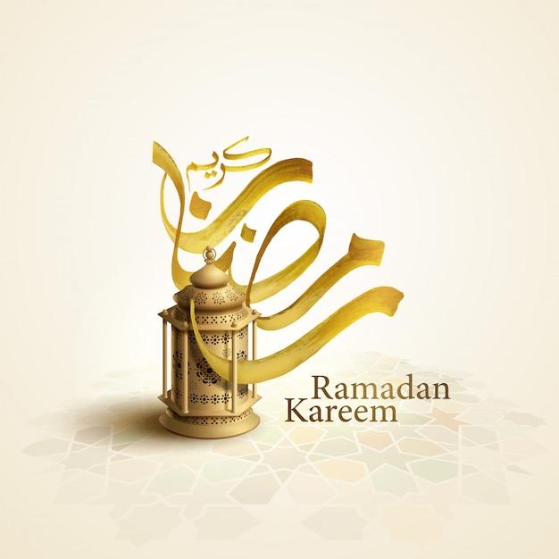 Рамадан карим арабская каллиграфия и традиционный фонарь Premium векторы