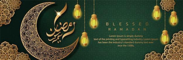 Ramadan kareem arabic calligraphy banner Premium Vector