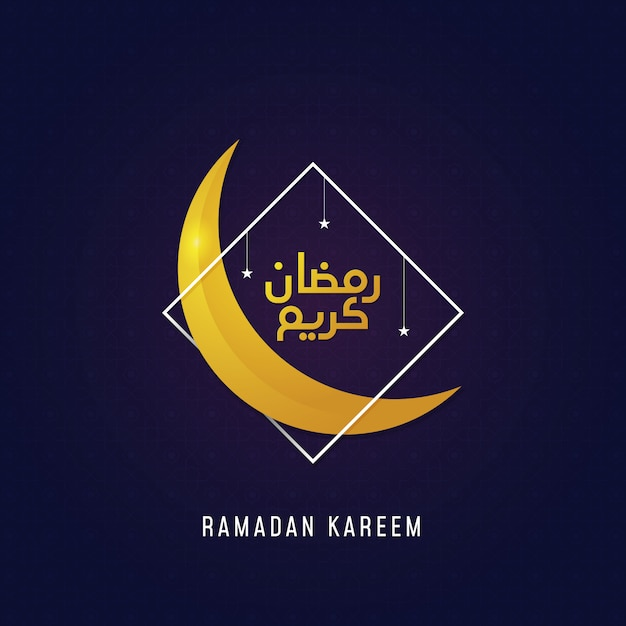 Ramadan kareem arabic calligraphy greeting design with crescent moon line square frame and stars vector illustration. Premium Vector