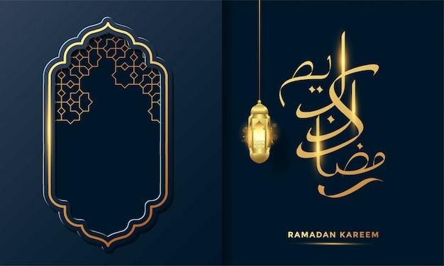 Ramadan kareem arabic calligraphy islamic greeting card background illustration Premium Vector