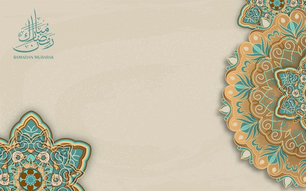 Ramadan kareem arabic calligraphy, ramadan kareem beautiful background Premium Vector