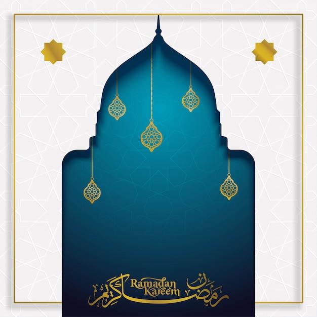 Ramadan kareem arabic calligraphy with mosque dome silhouette illustration Premium Vector