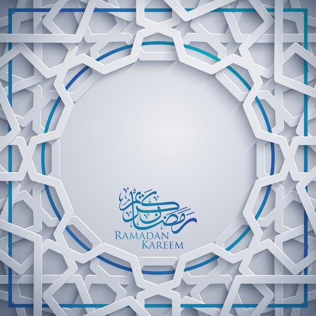 Ramadan kareem arabic geometric background Premium Vector