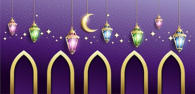 Ramadan kareem background in purple color Premium Vector