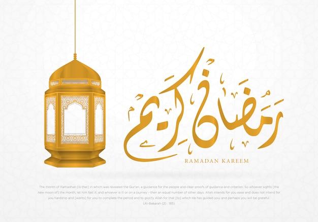 Ramadan kareem background template design Premium Vector