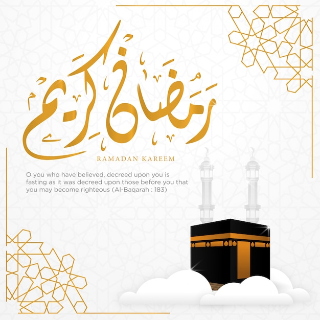 Ramadan kareem background template design Premium Vector