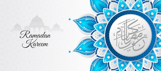 Ramadan kareem background with mandala Premium Vector