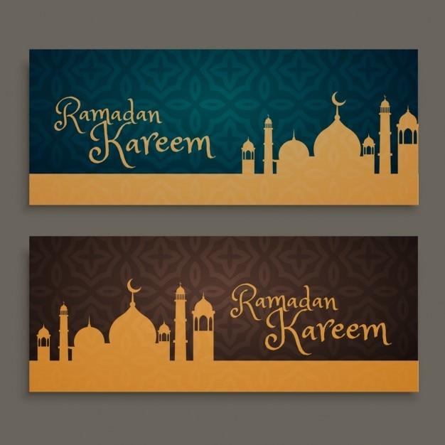 آگهی ها کریم ماه مبارک رمضان مجموعه ای