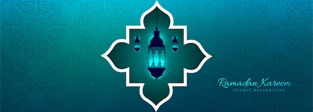 Ramadan kareem beautiful background Free Vector