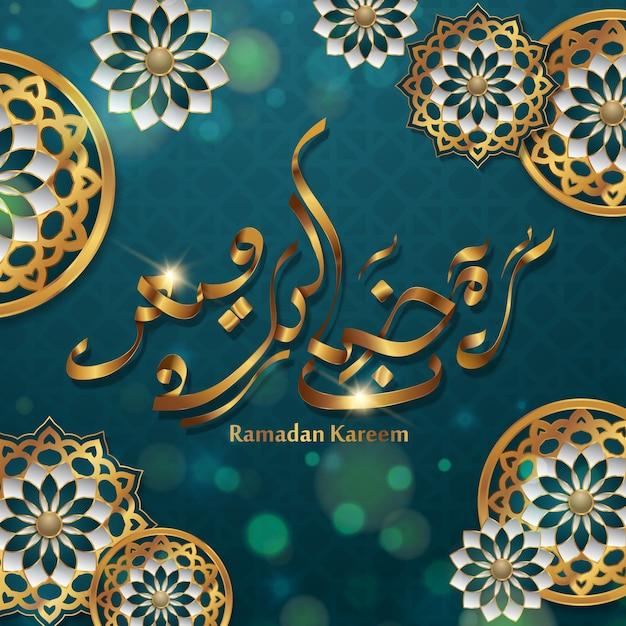 Ramadan kareem calligraphy vector free download