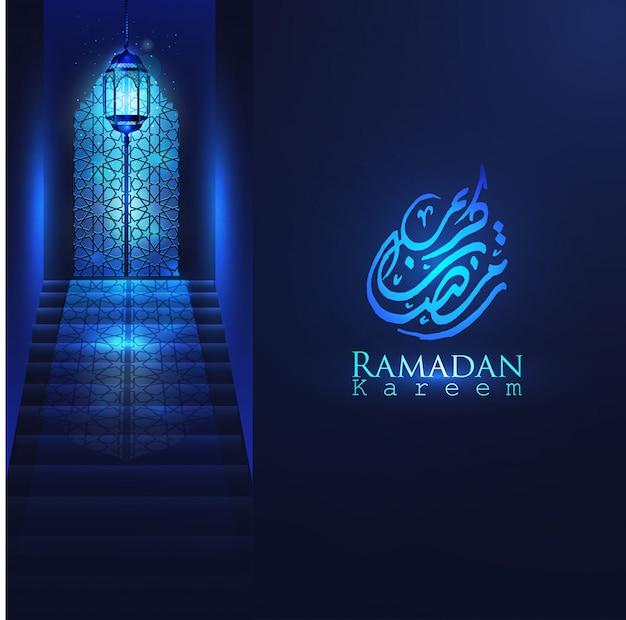 Ramadan kareem beautiful mosque door with arabic design, glowing lantern & stair for islamic greeting vector background Premium Vector