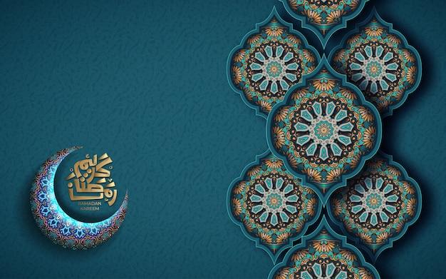 Kaligrafi ramadhan kareem dengan latar belakang arabesque  Vektor Premium
