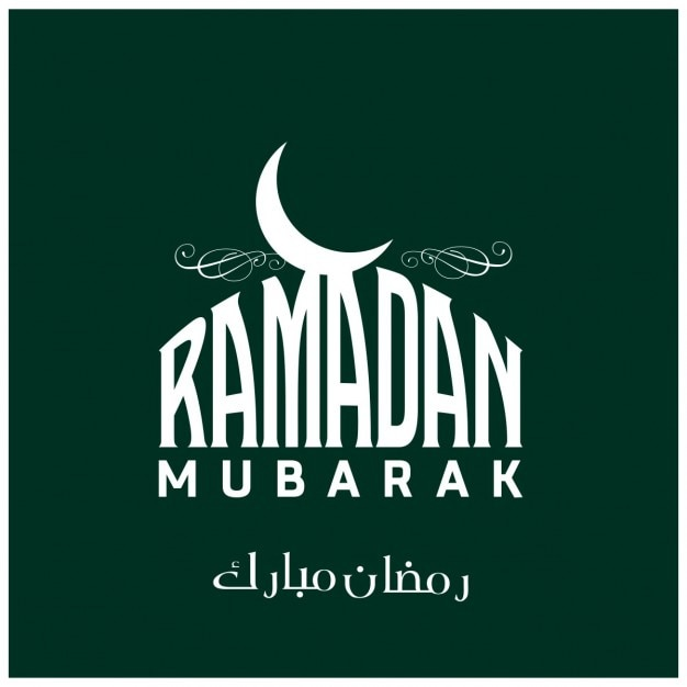 Ramadan kareem calligraphy with moon background vector