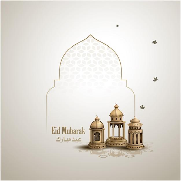 Ramadan kareem card design with golden lanterns Premium Vector