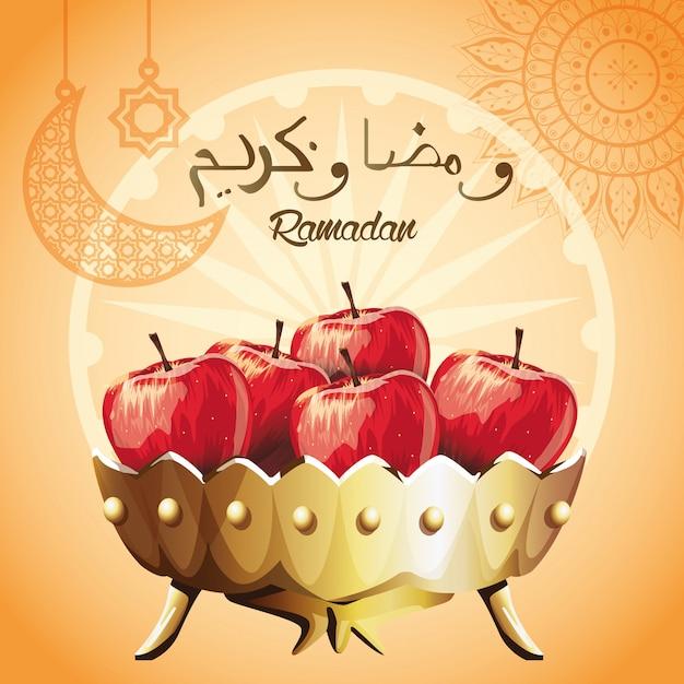 Рамадан карим праздничная открытка с золотой миской и яблоками Premium векторы