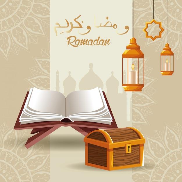 木製のたんすと本とラマダンカリームお祝いカード Premiumベクター