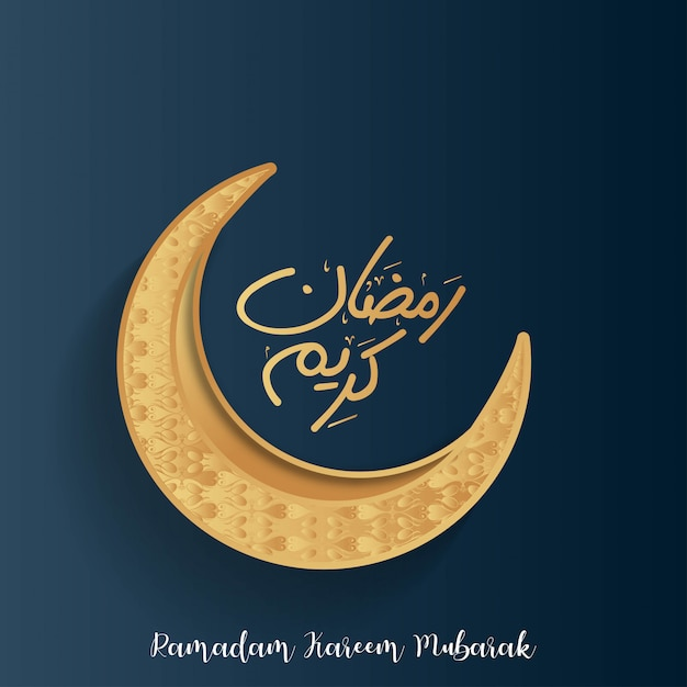 Ramadan kareem creative moon background Free Vector