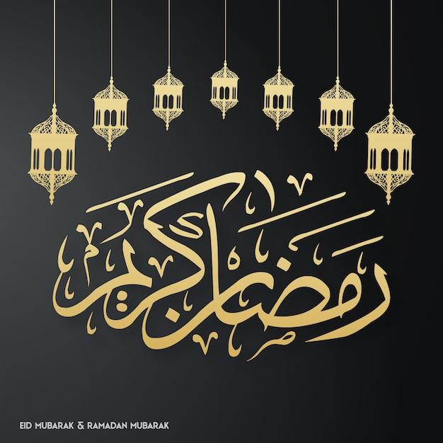 Ramadan kareem creative typography with lanterns Free Vector