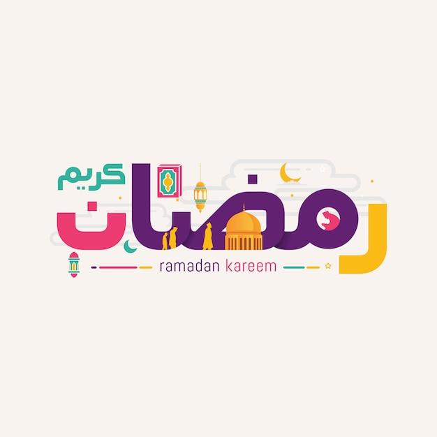 Ramadan kareem in cute arabic calligraphy Premium Vector