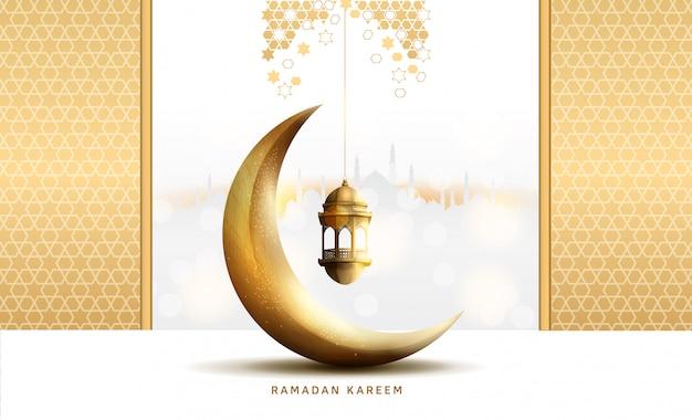 Рамадан карим проектирует премию празднования священного рамадана с золотой луной и фонарем на белом и золотом фоне Premium векторы