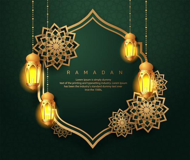 premium vector  ramadan kareem or eid mubarak islamic