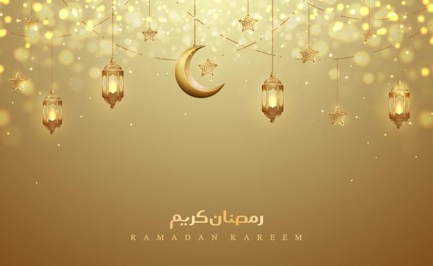 Ramadan kareem glowing hanging lantern. Premium Vector