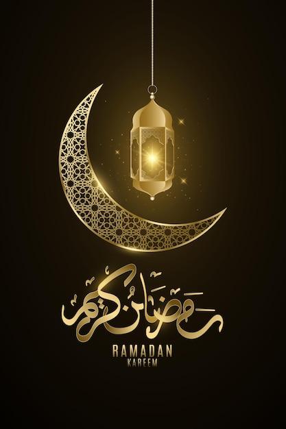Ramadan kareem golden lantern and moon with islamic pattern glowing in the night. Premium Vector