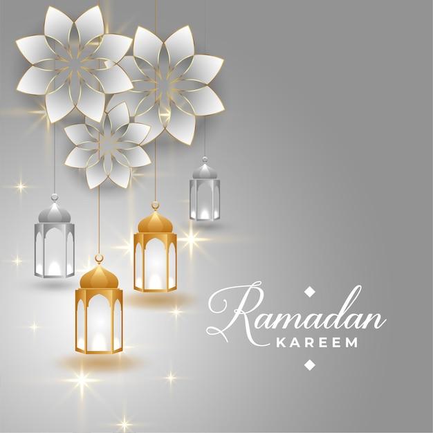 Gambar atau poster Ramadhan desaign by Starline.