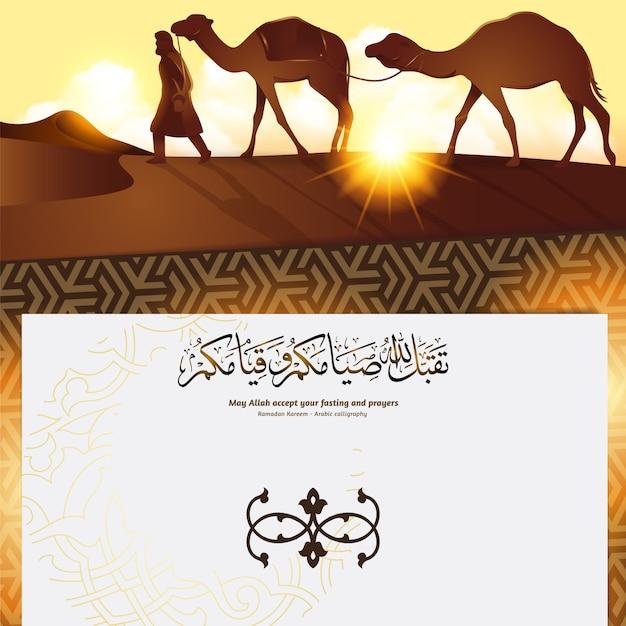 Ramadan kareem greeting background Premium Vector