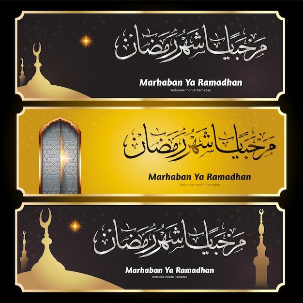 Ramadan kareem greeting banner background Premium Vector