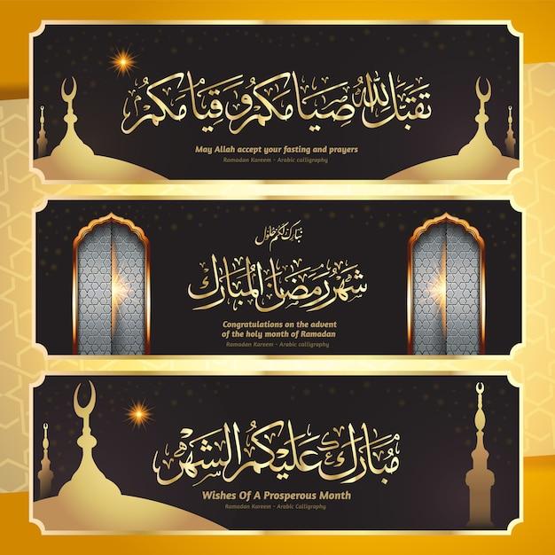 Ramadan kareem greeting banners templates Premium Vector