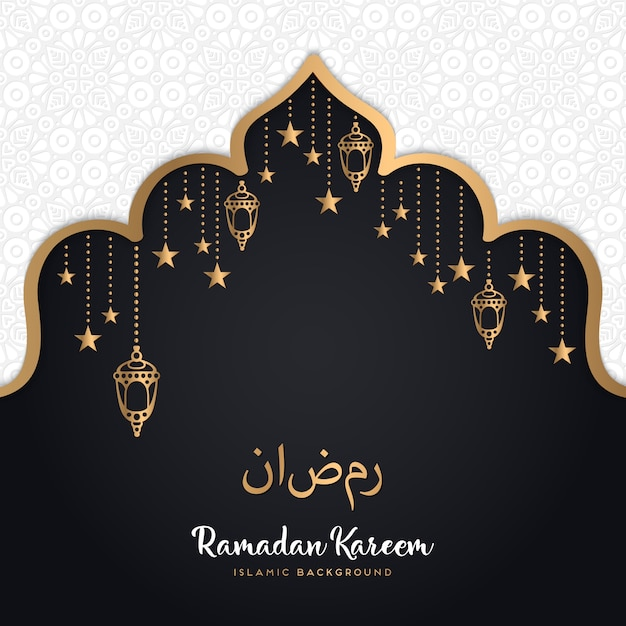 ramadan kareem greeting card design with mandala art Free Vector