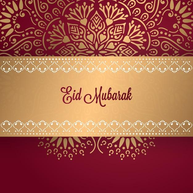 Ramadan kareem greeting card design with mandala vector free download ramadan kareem greeting card design with mandala free vector m4hsunfo