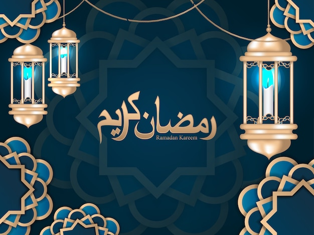 Ramadan kareem greeting card and islamic background Premium Vector