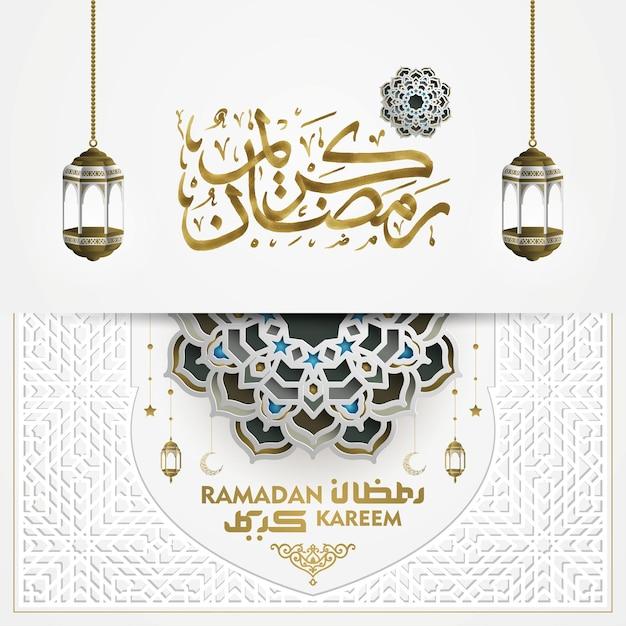 Ramadan kareem greeting card islamic floral pattern   design with calligraphy and beautiful lantern
