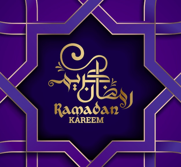 Ramadan kareem greeting card with arabic calligraphy Premium Vector