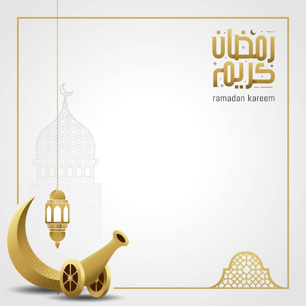 Рамадан карим открытка с арабской каллиграфией Premium векторы