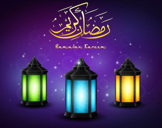 Ramadan kareem greeting card with traditional arabic lantern on ramadan kareem greeting card with traditional arabic lantern on purple background premium vector m4hsunfo