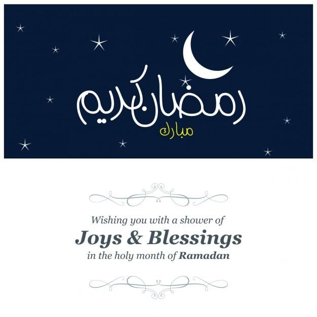 ramadan kareem greeting card vector  free download